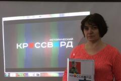 Усть-Люга-Исторический-кроссворд-7