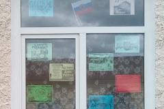 Кулл-Окна-России