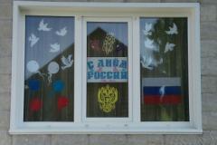 СГБ-№2-Окна-России-2