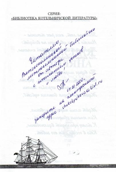 Красная Поляна 2 стр