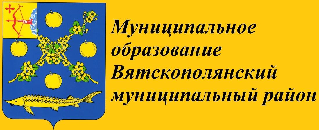 Сайт администрации района