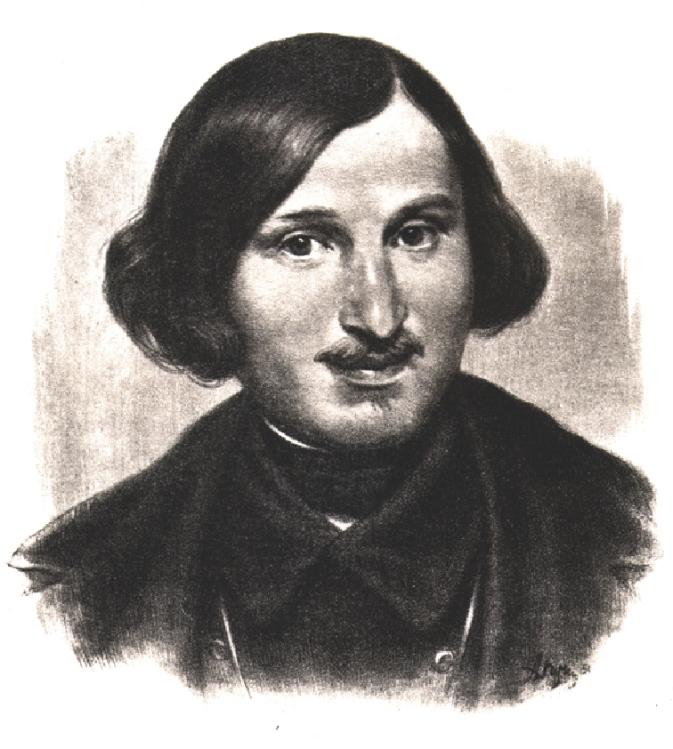 Н.В.Гоголь (1809-1852) 210 лет со дня рождения