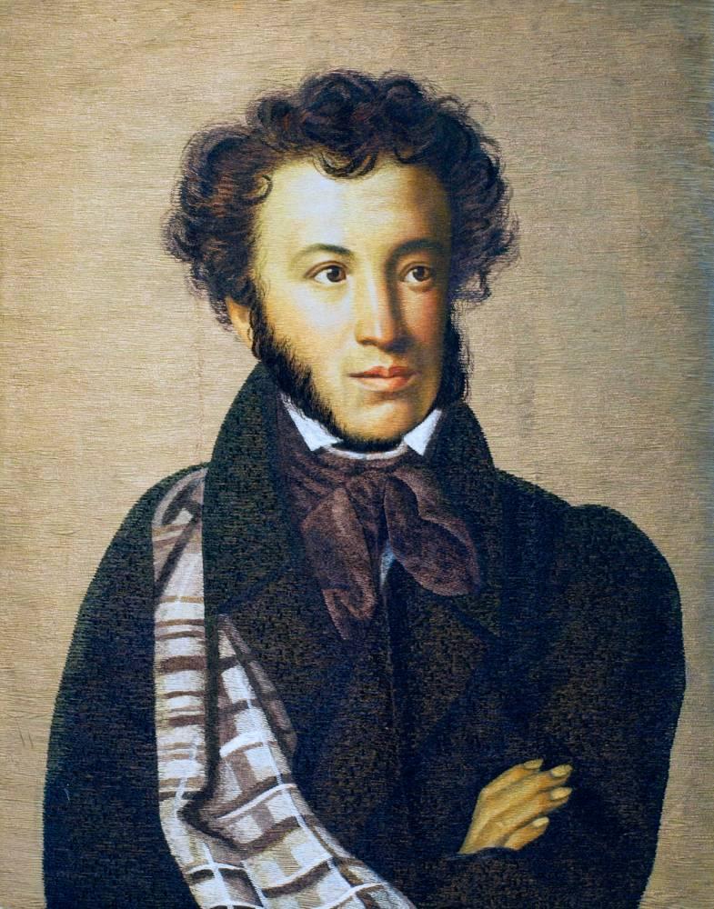 А.С.Пушкин (1799-1837) 220 лет со дня рождения