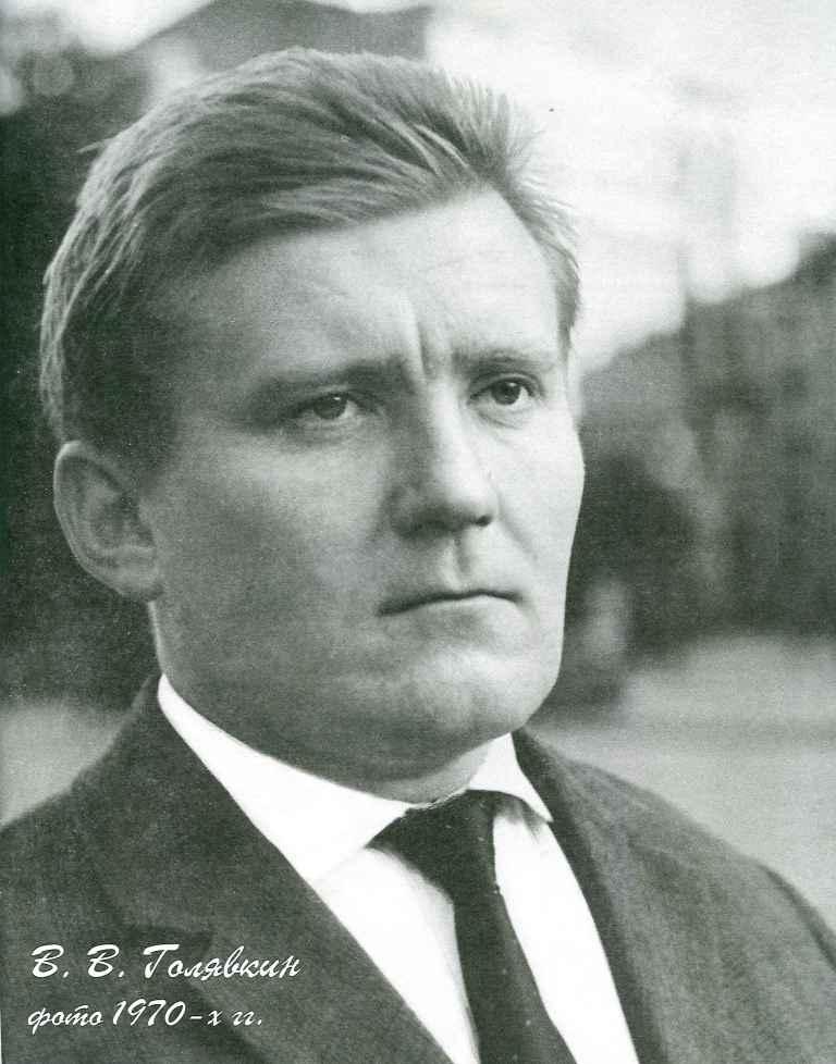 В.В.Голявкин (1929-2001) 90 лет со дня рождения