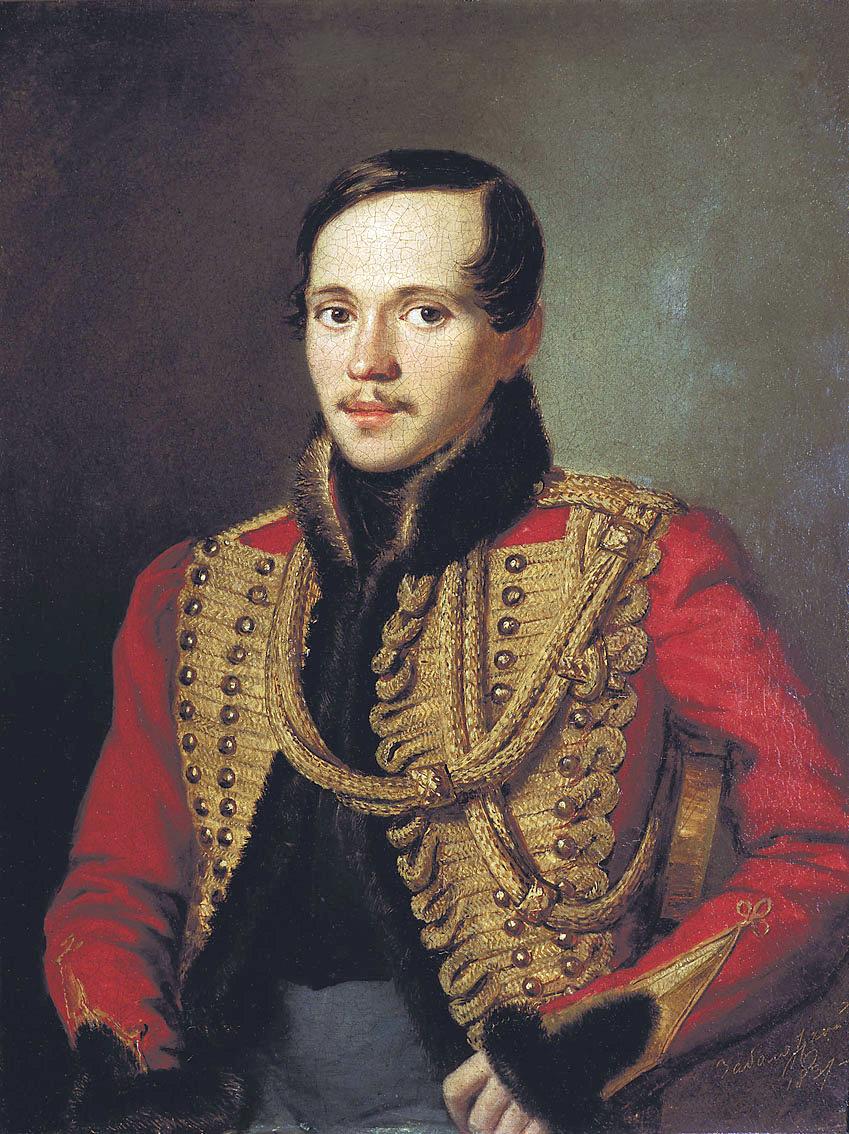 М.Ю.Лермонтов (1814-1841) 205 лет со дня рождения