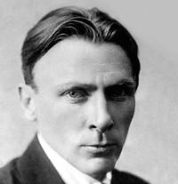 М. А. Булгаков (1891–1940) 130 лет со дня рождения