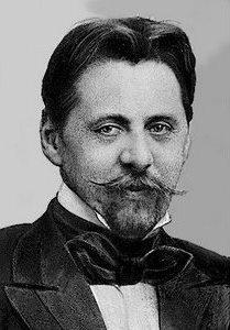 И. Ф. Анненский (1856–1909) 165 лет со дня рождения