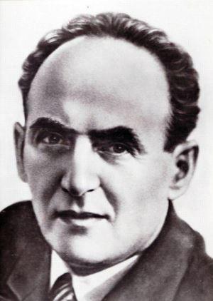 Р. И. Фраерман (1891–1972) 130 лет со дня рождения