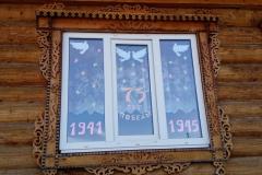 Сосновская-ГБФ-№2
